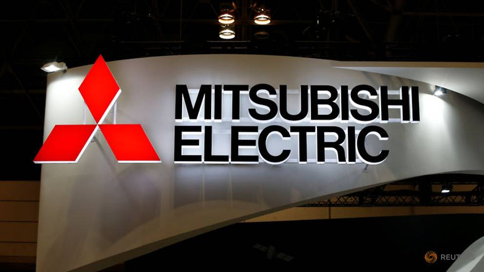 Mitsubishi says Singapore-based oil trader lost US$320m in unauthorised trades
