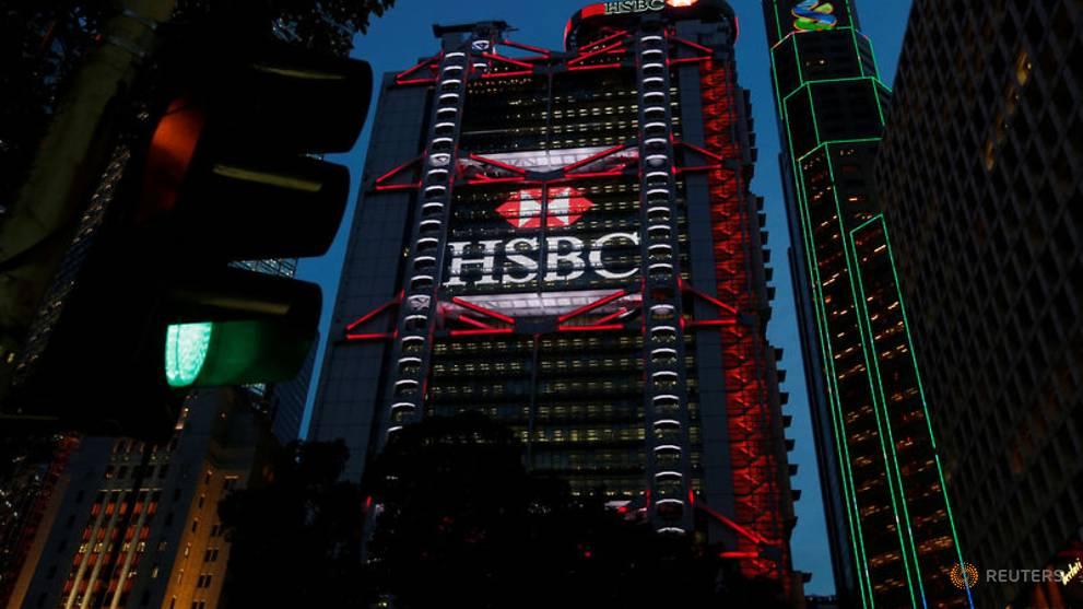 HSBC cuts dozens of investment banking jobs: source - CNA