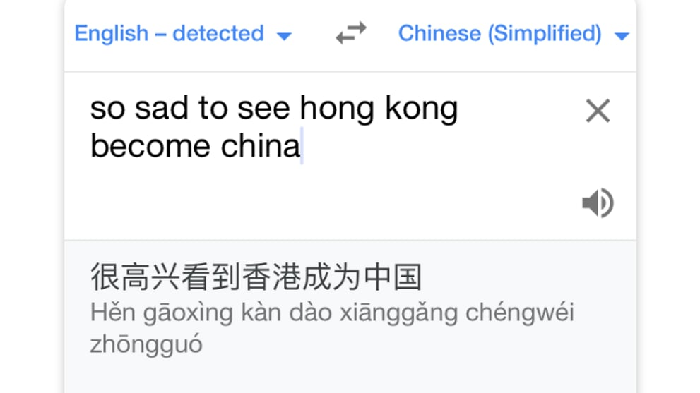 Hong Kongers alarmed by Google translation gaffe - CNA