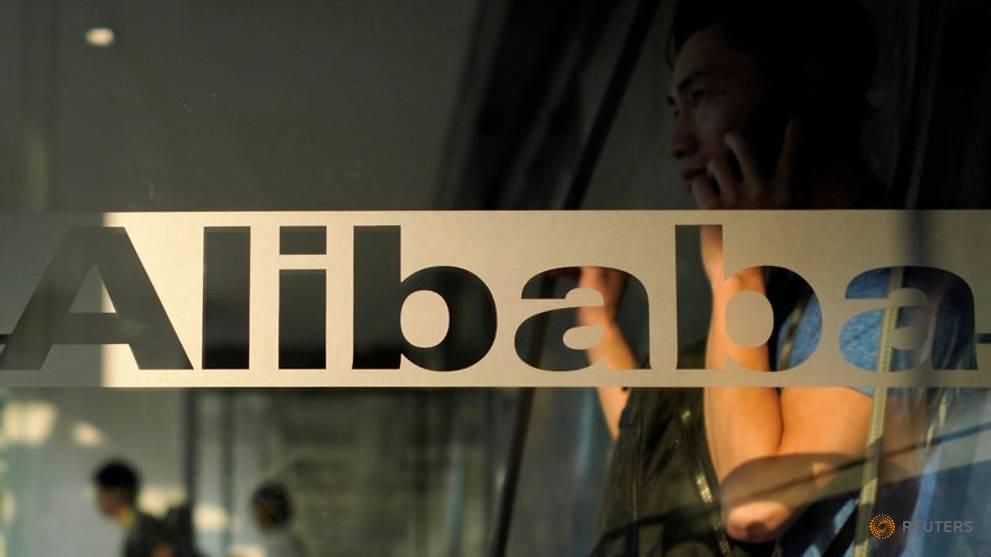 Alibaba's US$13.4 billion bookbuild covered multiple times: sources