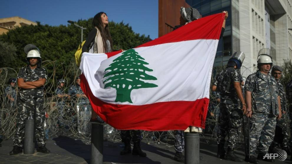 Image result for lebanese