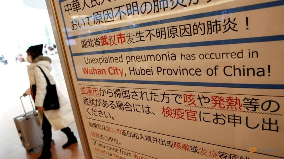 Wuhan authorities report fourth death from coronavirus outbreak