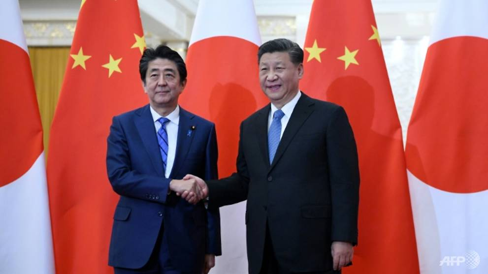 Japan says state visit by China's Xi postponed over COVID-19