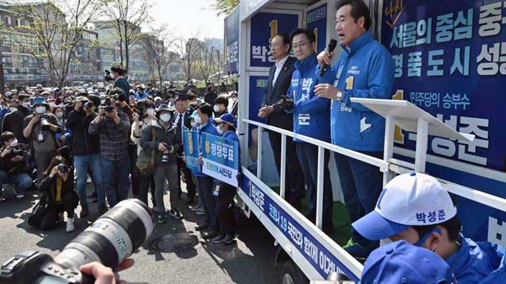 South Koreans head to polls despite global pandemic