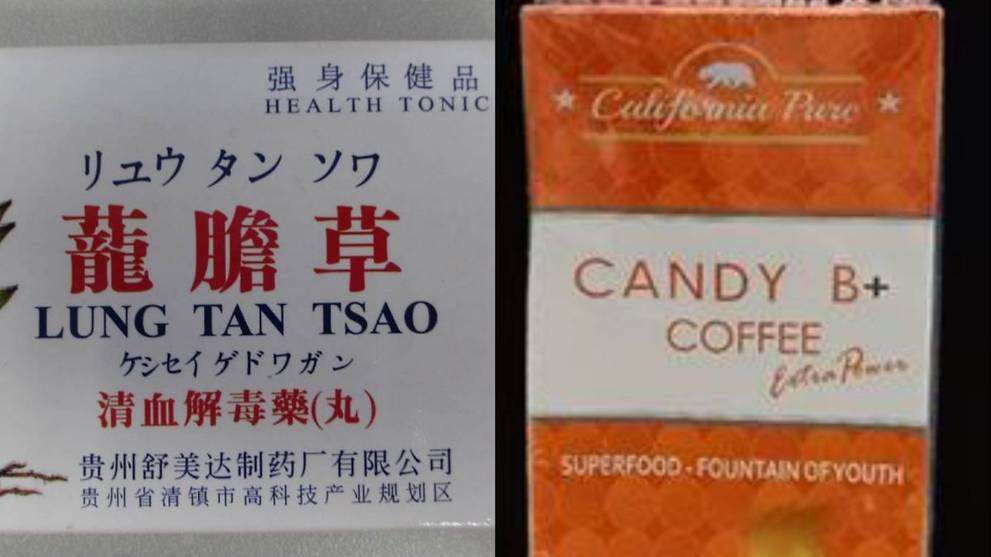 HSA raises alert on 2 products, including coffee product with high levels of erectile dysfunction medicine