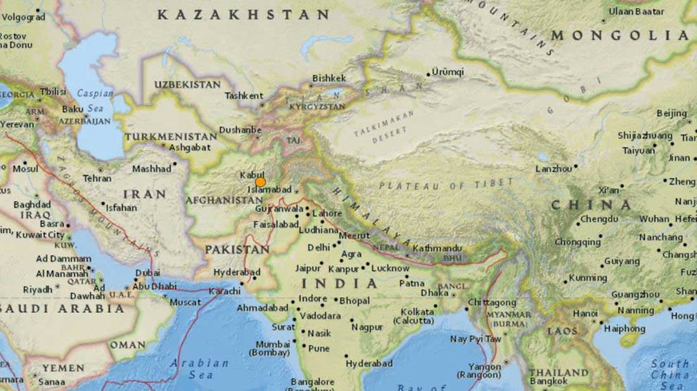 Shallow 4.6-magnitude earthquake rocks Afghan capital