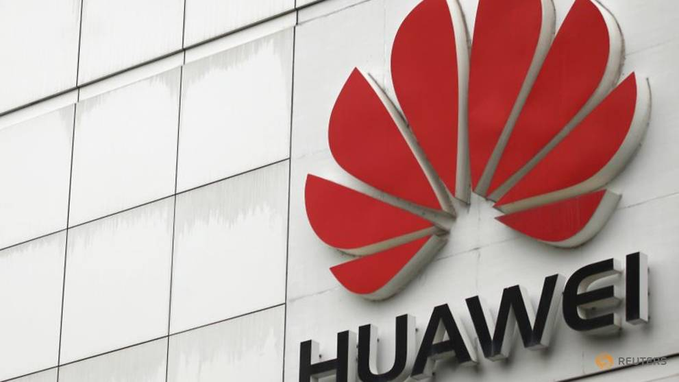 Huawei tech investment co ltd hk weather forex brokers in china