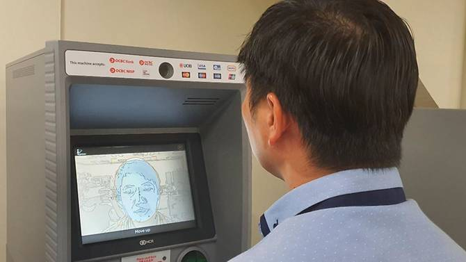 ocbc-rolls-out-face-verification-for-atm