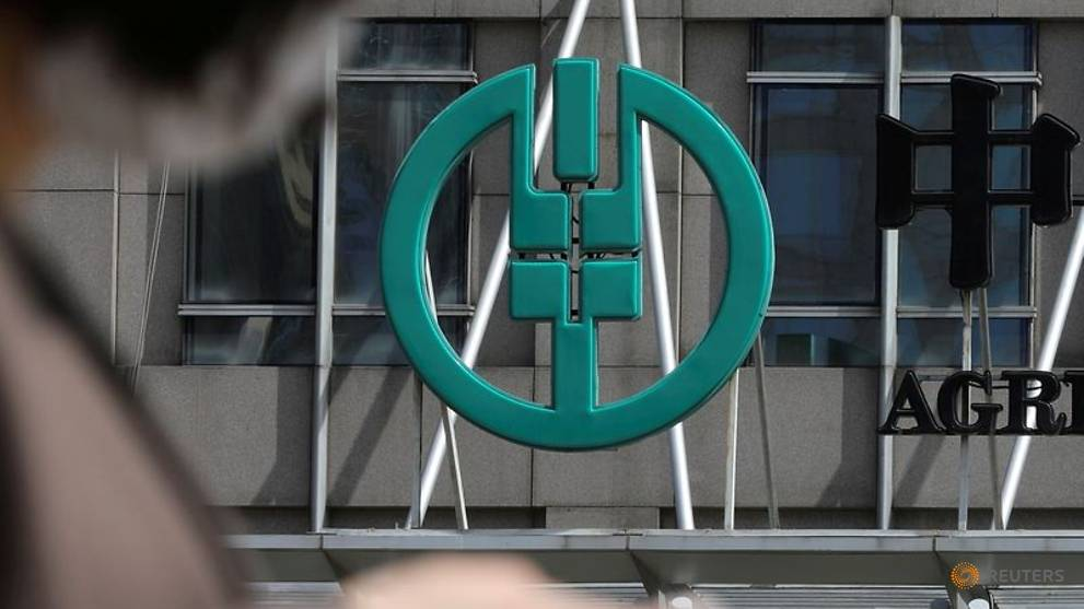 Agriculture Bank of China (AgBank), the country's third largest lender by assets, said on Monday that it was following guidance from the central bank to clamp down on cryptocurrency trading and mining activities.