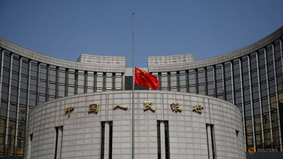China will maintain prudent, flexible monetary policy in H2