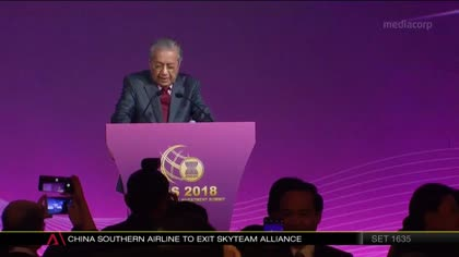 PM Dr Mahathir Mohamad At The ABIS