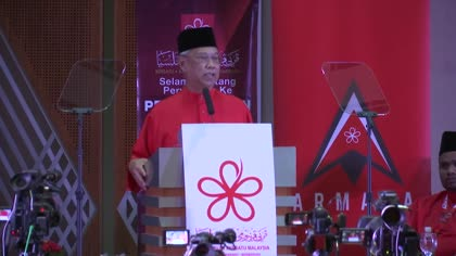 Bersatu president: Party can play effective role despite size | Video