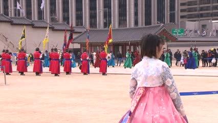 How South Korea celebrates Chinese New Year | Video