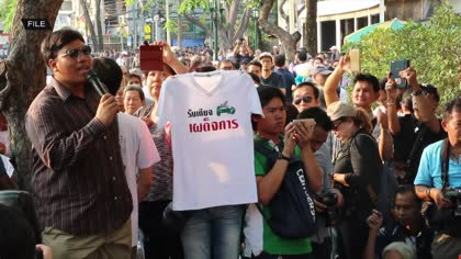 Activists rally for return to democracy | Video