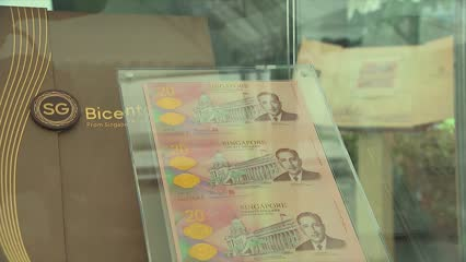 S$20 Bicentennial notes see 'strong demand', limited supply remains at 4 banks | Video