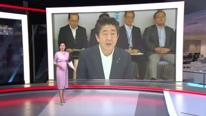 Japan struggles to cope with aftermath of floods, landslides | Video
