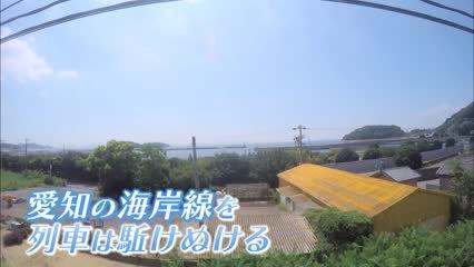 Road Trip On Hokusei Line (Part 2)