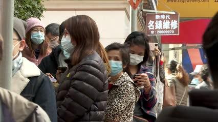 HK government seeks residents' trust to fight novel coronavirus | Video