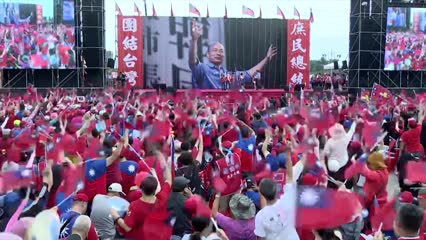 Taiwan's opposition Kuomintang kick-starts week-long presidential primary polls | Video