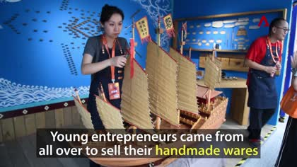 At the Taobao Maker Festival in Hangzhou | VIDEO