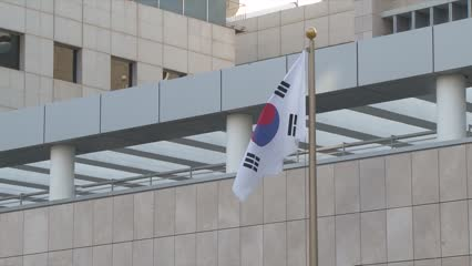 Israel, South Korea create joint technological innovation projects | Video
