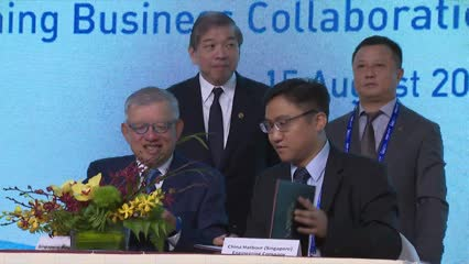 4 MOUs signed at Singapore Regional Business Forum | Video