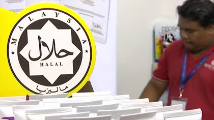 Rising acceptance of Malaysia's halal certification | Video
