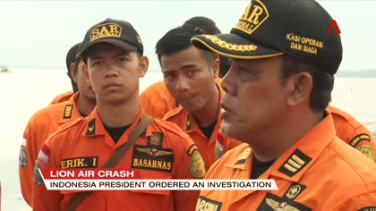 Search and recovery operations underway for Lion Air JT610 | Video