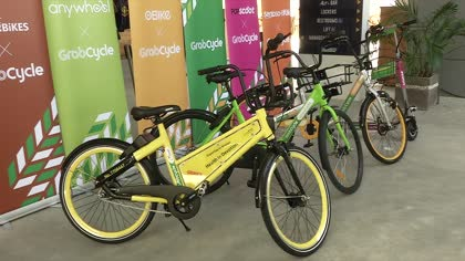 GrabCycle gives up sandbox licence for bike-sharing services | Video