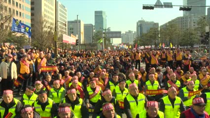 South Korea's taxi drivers protest ride-hailing service providers | Video