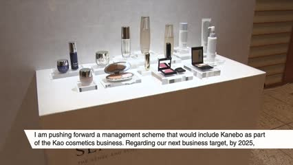 Kanebo Cosmetics ready to play catch-up with industry leaders | Video