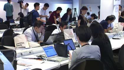 International media's take on the Trump-Kim summit | Video