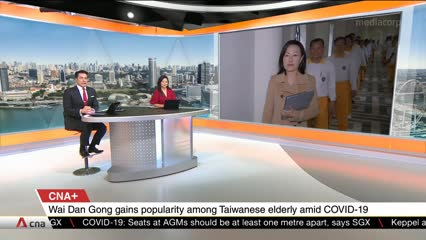 CNA+: Spotlight on Wai Dan Dong in Taiwan