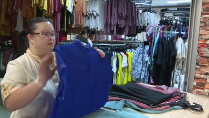 New training centre for Down Syndrome young adults | Video