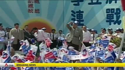 Former Taiwan President Lee Teng-Hui dies aged 97 | Video