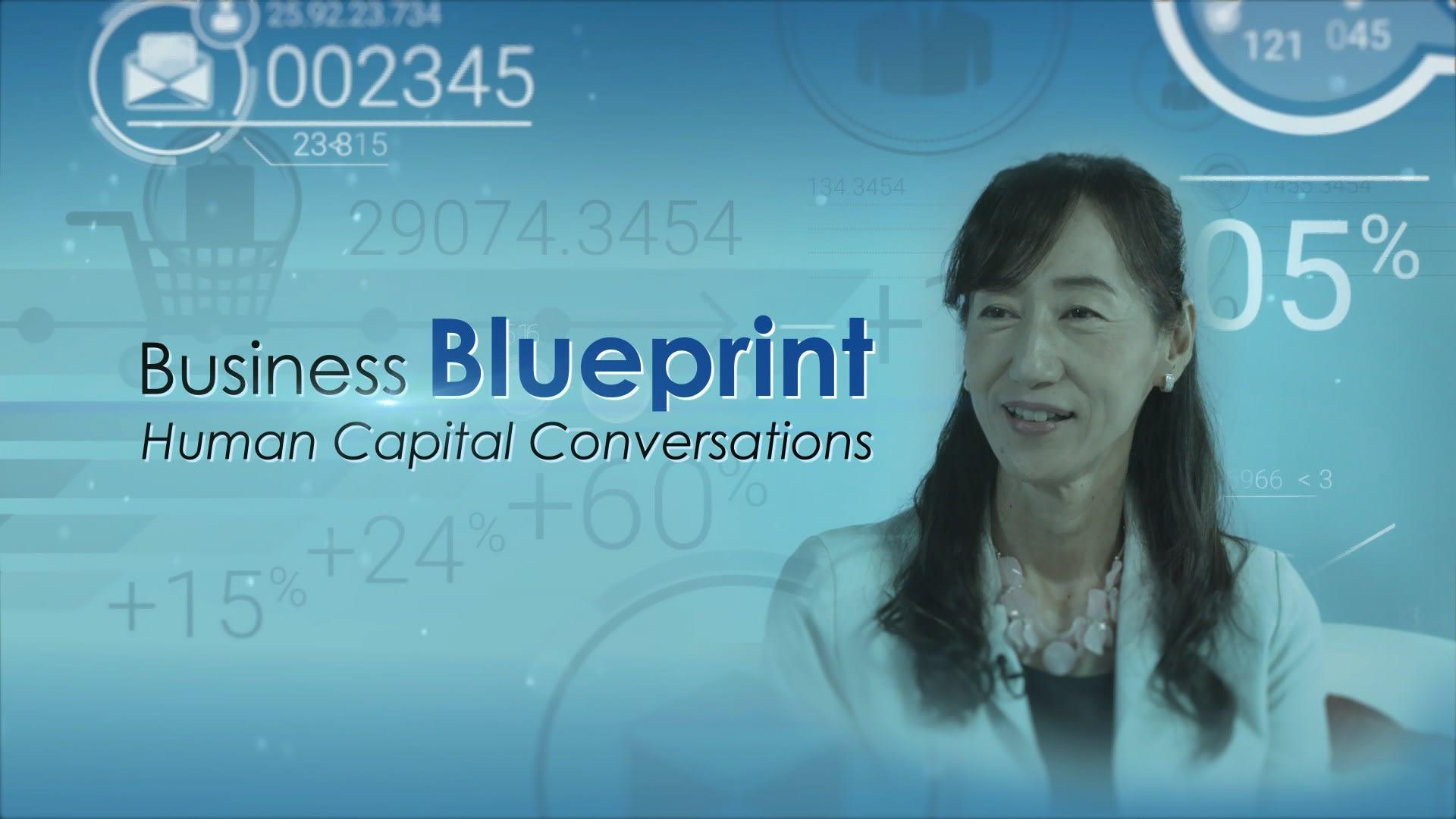 Human Capital Conversations  – 3M Singapore