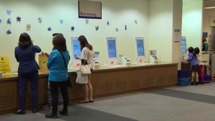 National Library Board begins consultations for new 5-year plan | Video