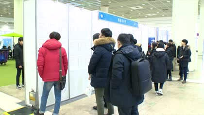 Unemployment among young South Koreans a 'national crisis': Experts | Video