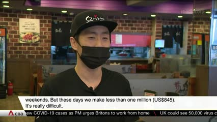 South Korea looking to approve US$6.6 billion budget to help small businesses | Video