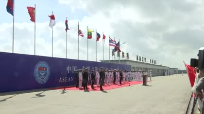ASEAN, China kick off first maritime exercise | Video
