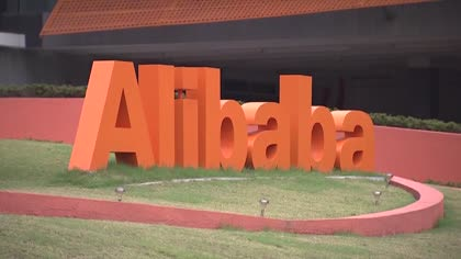 Beijing to get China tech giants to trade at home