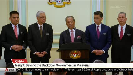 CNA+: Insight's upcoming episode Beyond The Backdoor Government In Malaysia