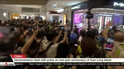 CNA+: Hong Kong's tumultuous future amid Beijing's new national security law