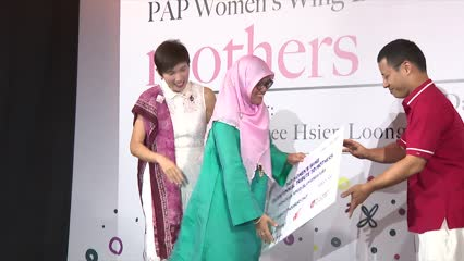 PAP Community Foundation gives S$200,000 to women-related charities | Video