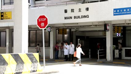 Hong Kong faces shortage of doctors | Video