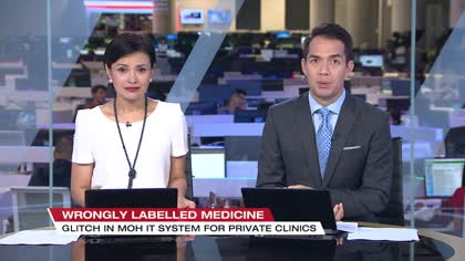 Over 830 patients received medicine with wrong labels after glitch in health ministry's IT system | Video