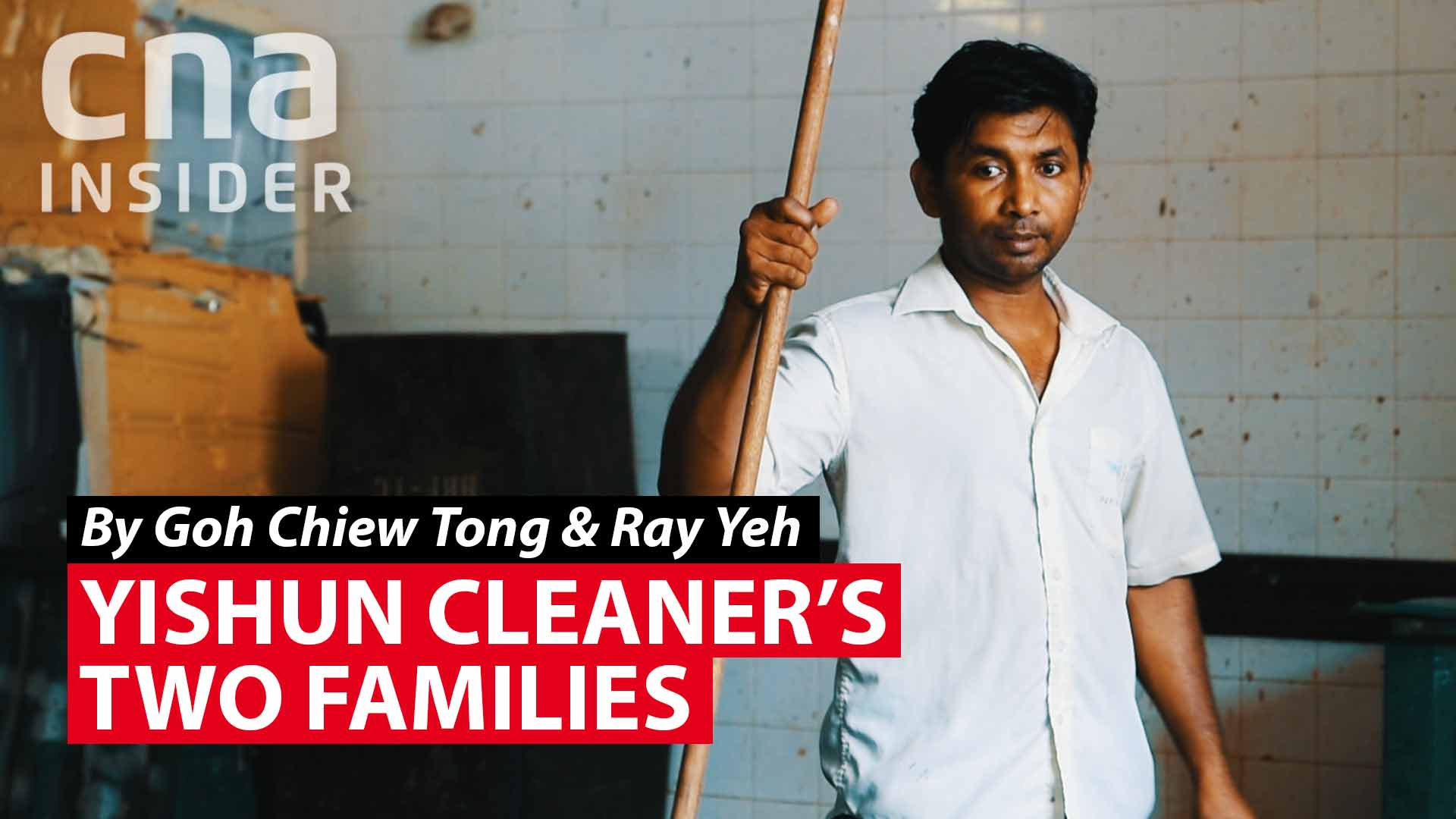 This Yishun cleaner and his two families