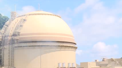 Japan's battered nuclear industry makes quiet comeback | Video
