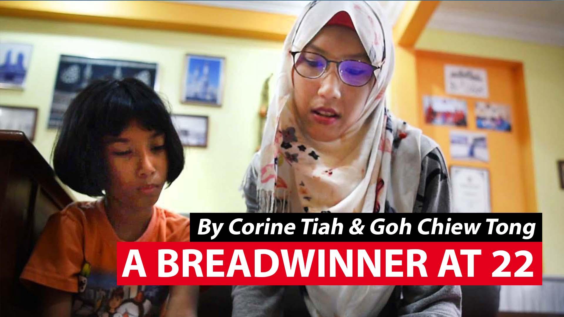 A Sole Breadwinner At 22