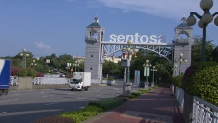 Sentosa to woo locals with new strategies | Video